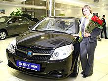 Корпорация «АИС» поздравила 10 001-го покупателя Geely в этом году